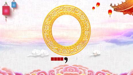 एक्स उत्सव गोल्डन चीनी बनावट विज्ञापन पृष्ठभूमि विज्ञापन की पृष्ठभूमि आनंदित नया एक्स उत्सव गोल्डन पृष्ठभूमि छवि