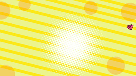 latar belakang pin super akhir tahun, Latar Belakang Ilustrasi Radiasi, Latar Belakang, Latar Belakang Comel imej latar belakang