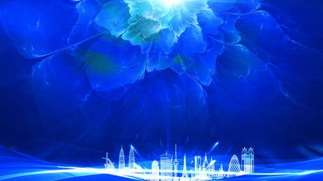 2019 nền bài hát tiệc trong mơ xanh Trung Quốc Blue Hình Nền