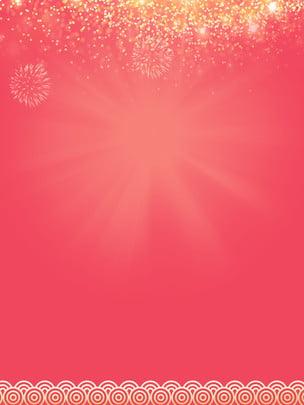 2019 년 돼지 Daji Fireworks 배경 디자인 배경 디자인,배경 디스플레이 ,배경,새해,해 배경 이미지