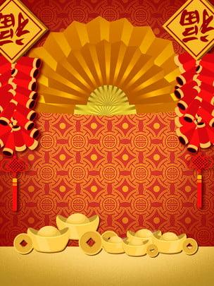 돼지 다지 신년 배경 디자인의 2019 년 , 축복, 폭죽, 새해 배경 이미지