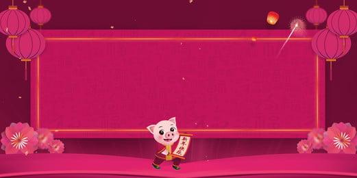 2019 Jahr der Schweinlaterne Flower Stage Background Design Neues jahr Jahr des 2019 Jahr Der Hintergrundbild