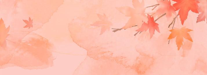 黄色の紅葉、水彩画、カエデの葉の背景素材 イエロー 紅葉 水彩画 背景画像
