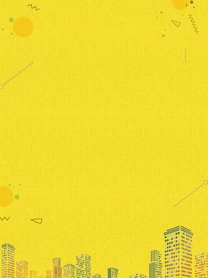Nhà vàng sáng tạo thành phố văn minh vật liệu Văn Minh Nhà Hình Nền
