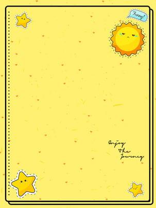 노랑 사랑 태양 별 테두리 배경 , 옐로우, 사랑, 일요일 배경 이미지