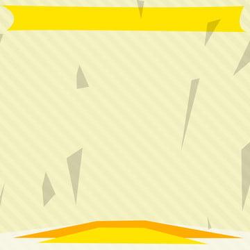 黃色簡約幾何直通車背景素材 , 黃色, 幾何, 主圖背景 背景圖片