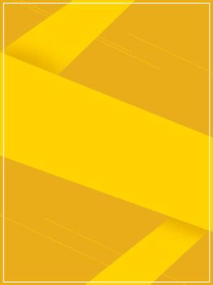पीला न्यूनतर ज्यामितीय पृष्ठभूमि टेम्पलेट , सरल, न्यूनतम पृष्ठभूमि, ज्यामिति पृष्ठभूमि छवि