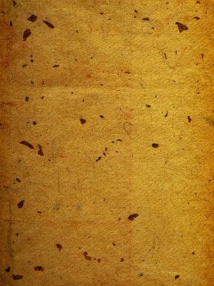 पीले पुराने क्राफ्ट पेपर पृष्ठभूमि , पुराना कागज, कागज़, अनाज पृष्ठभूमि छवि