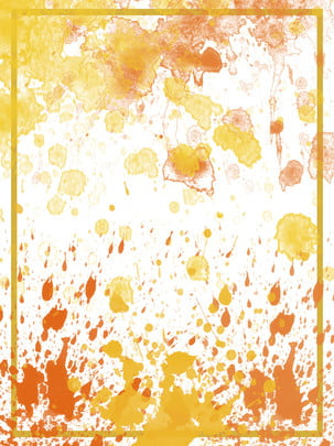 黃色噴濺潑墨炫彩邊框背景素材 , 黃色, 噴濺, 邊框 背景圖片