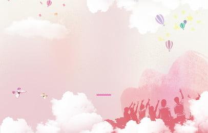 青年ランニング群衆広告の背景, 広告の背景, ピンク, 新鮮な 背景画像