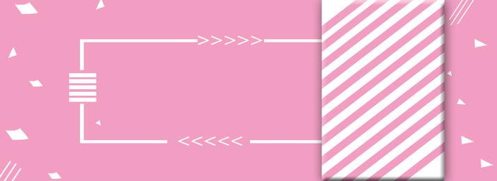 zebra sọc hồng banner nền hình học, Ngựa Vằn Sọc, Nền Hồng, Tam Giác Ảnh nền