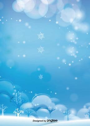 Đổ dốc màu nền xanh khu rừng mùa đông , Ánh Sáng, Mùa Đông, Bằng Tay Ảnh nền