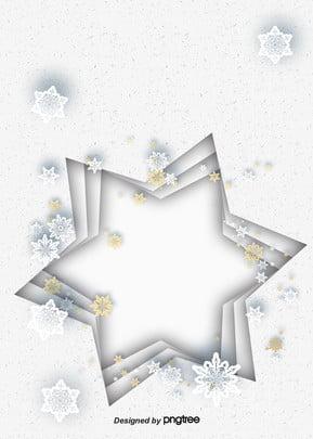 सफेद तीन आयामी छह उठाई स्टार कागज कटौती minimalist पृष्ठभूमि , छह मनुष्य स्टार, Decoupage, सितारों पृष्ठभूमि छवि