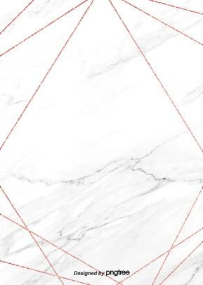 白い簡単な幾何学の招待状の背景 , 大理石, 白, 簡素な約束 背景画像