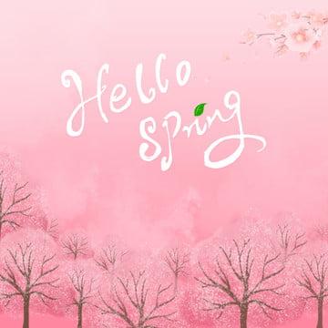 花季 粉色海洋 , 附帶條件 背景圖片