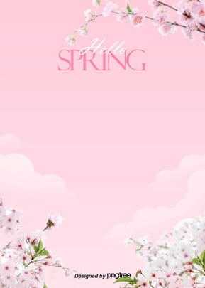 美しい春の桜の背景 , ファッション, 春, 植物 背景画像