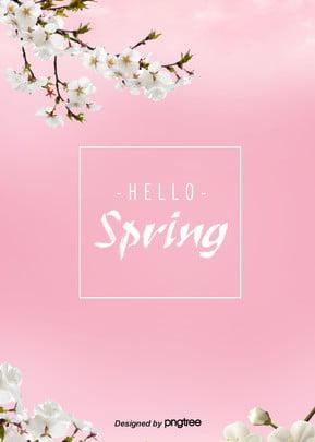 핑크 상큼한 봄 벚꽃 배경 , 하늘, 봄철, 나뭇가지. 배경 이미지