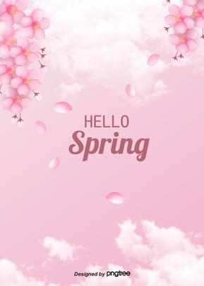 Mùa xuân tươi trẻ và chuyển đổi nền mây hồng hoa anh đào Đám Mây Vào Hình Nền