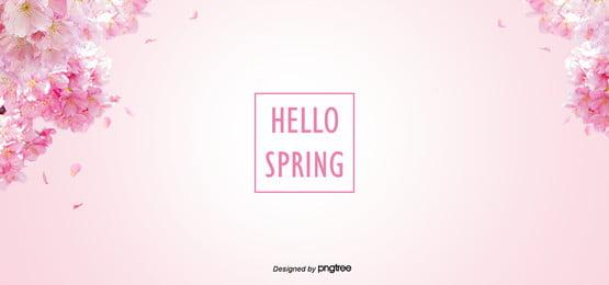 핑크 몽환 벚꽃 떨어지는 배경 , 하늘, 봄철, 몽환 배경 이미지