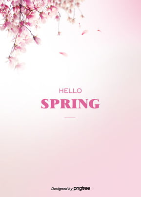 핑크 로맨틱 그라데이션 벚꽃 꽃잎 배경 , 봄, 봄, 몽환 배경 이미지