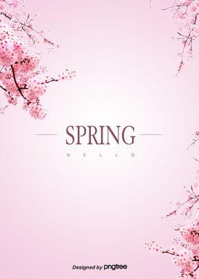 桜の春のシンプルな背景 , 大気, 春, 桜の花 背景画像
