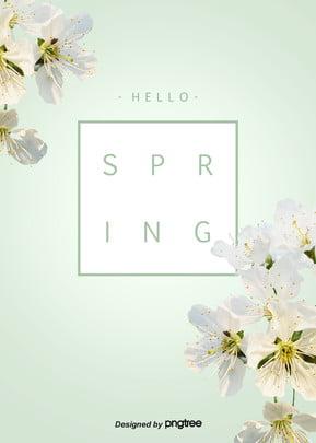 緑色のロマンチックな桜の簡単な変化の背景 , 春, 春, 桜の花 背景画像
