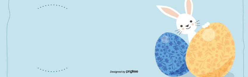 簡単に復活祭のアイデアの背景 うさぎ 復活祭 復活卵 背景画像