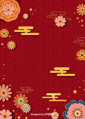 लाल के विभाग  और हवा की पृष्ठभूमि , बहुत सुन्दर, और, माहौल पृष्ठभूमि छवि
