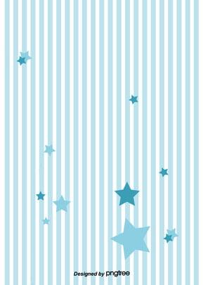 ब्लू कार्टून प्यारा धारियों सितारों पृष्ठभूमि , कार्टून, सुंदर, आकर्षक पृष्ठभूमि छवि