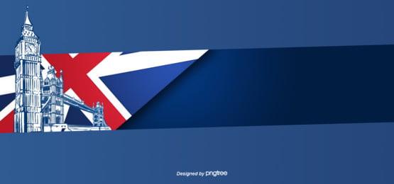 नीले हाथ निकालके शैली में बिग बेन लंदन ब्रिज ब्रिटेन ध्वज पृष्ठभूमि , लंदन ब्रिज, झंडा, मील का पत्थर पृष्ठभूमि छवि
