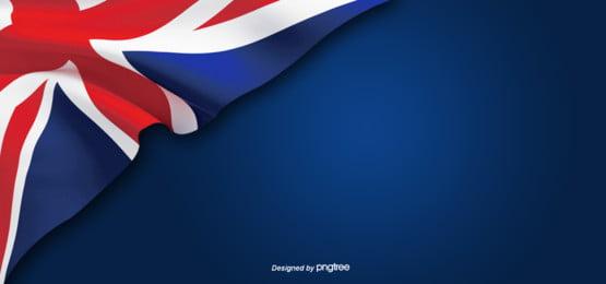 नीले रंग की यथार्थवादी शैली लहराते ब्रिटेन ध्वज पृष्ठभूमि , व्यापार, झंडा, माहौल पृष्ठभूमि छवि