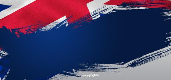 नीले रंग की यथार्थवादी शैली स्याही झंडा ब्रिटिश झंडा पृष्ठभूमि , यथार्थवाद, व्यापार, झंडा पृष्ठभूमि छवि
