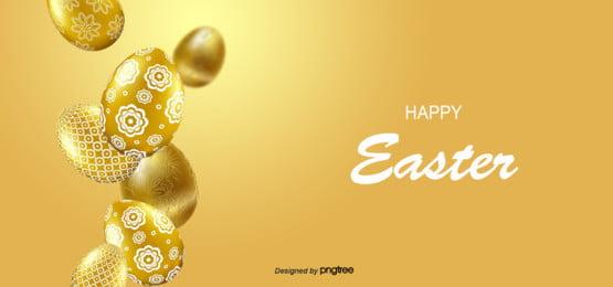 金色の精緻な金卵のロマンチックな復活祭カラー卵の背景 , 畳む, ビジネス, 復古 背景画像