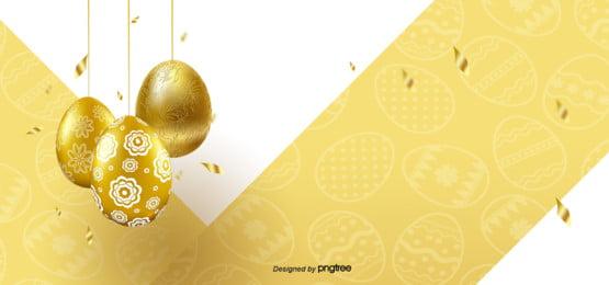 金色の洗練されたスタイルの金卵のカラーバンド , 復活祭, ぜいたく, リボン 背景画像