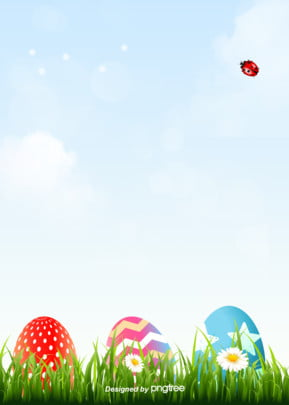 Simple And Fresh Blue Sky Grass Easter Egg Background, Aperture, Creative, Lovely, Background image