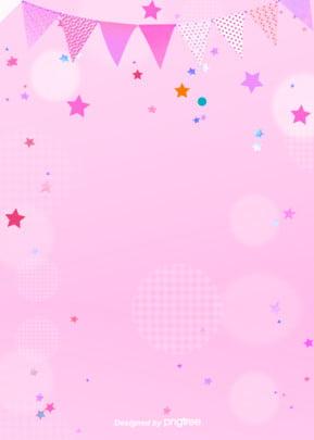 सरल  सुंदर उत्सव गुलाबी और बैंगनी सितारों की चमक पृष्ठभूमि , , त्रिकोण फांसी झंडे, एपर्चर पृष्ठभूमि छवि