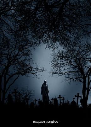 nghĩa trang forest gothic và thập tự giá nền , Người, Kinh Khủng, Gothic Ảnh nền