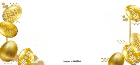 白の簡潔なスタイル墨跡の金卵の複合卵の背景 , 墨跡, 復活祭, ぜいたく 背景画像