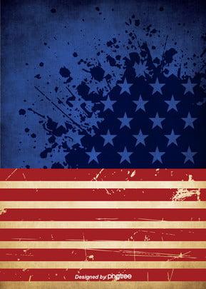 विंटेज नीले  लाल विचित्र सितारों पट्टियों अमेरिकी ध्वज पृष्ठभूमि , छप, झंडा, विंटेज पृष्ठभूमि छवि