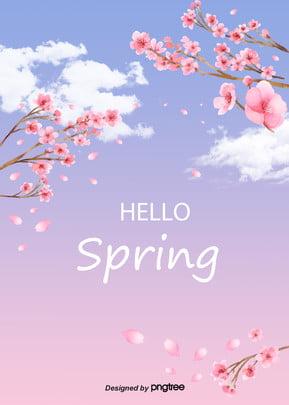 파랑 핑크 그라데이션 봄철 백운 벚꽃 배경 , 하늘, 봄, 봄 배경 이미지