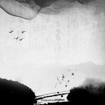中国風の黒い筆致の水墨の背景 , 中国風, 書道, 雁が出る 背景画像