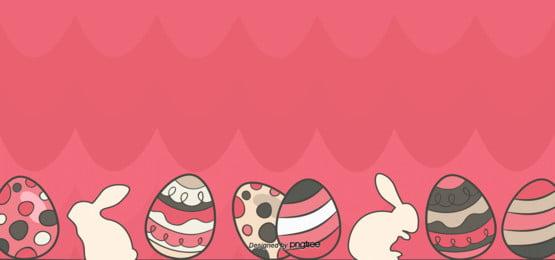 再現祭カラー卵ウサギの背景 , うさぎ, 商業販促, 復活祭 背景画像