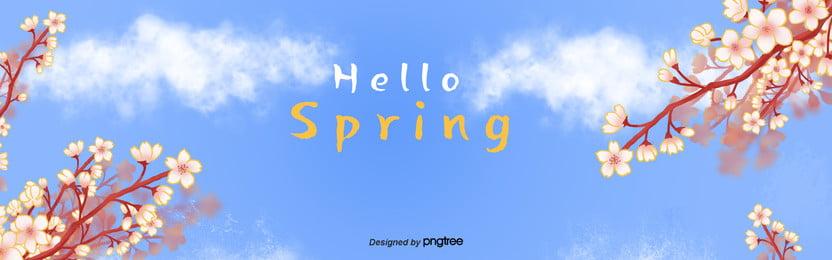 봄철 상큼한 점변과 벚꽃 배경 , 구름, 손잡다, 봄 배경 이미지