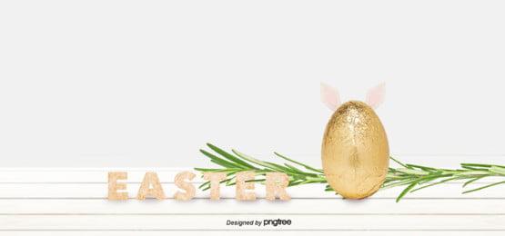 सफेद यथार्थवादी शैली हरे रंग महसूस किया फ़ॉन्ट खरगोश कान गोल्डन अंडे ईस्टर अंडे की पृष्ठभूमि , खरगोश कान, यथार्थवाद, ईस्टर पृष्ठभूमि छवि