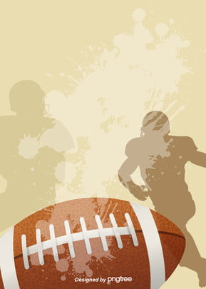 The Background Of American Football In Silhouette Of Paper-splashing Ink Players, Silhouette, Nostalgia, Brown, Background image