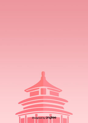 Simple, Fresh, Pink Gradient Homochromatic Background Map Of Chinas Temple Of Heaven, World, China, Chinese Elements, Background image