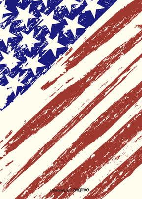 mực lá cờ nền cổ điển mỹ , Sáng Tạo., Lá Cờ Nền, Chiếc Vintage Ảnh nền