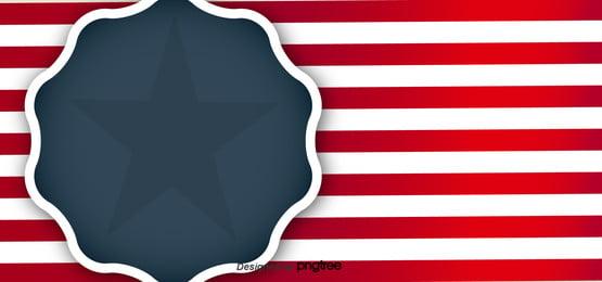 円形の星の長い縞のアメリカの国旗の背景 , アイデア, 国旗の背景, 円形 背景画像