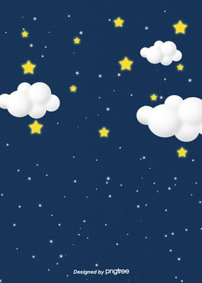 Blue Star White Cloud Cartoon Plane Background, Cartoon, Luminescence, Lovely, Background image
