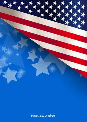 blue stars gradually change background of american flag , Creative, Flag Background, Vintage Background image